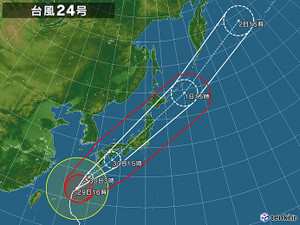 Typhoon_1824_20180929160000large